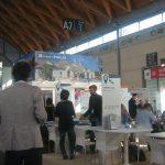 IMG 4163 11 150x150 - Grande successo per lo Stand Viaggiare Disabili alla Fiera TTG Incontri di Rimini
