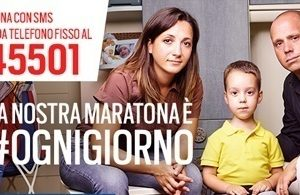 telethon2014 italiaccessibile 300x195 - telethon2014-italiaccessibile