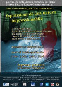 museo tattile omero 22feb 212x300 - Il 22 febbraio un percorso poetico sensoriale al buio al Museo Omero di Ancona