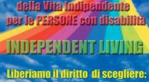 giornata europea disabilita 600x330 300x165 - 5 maggio Seconda Giornata Europea per la Vita Indipendente delle Persone con Disabilità