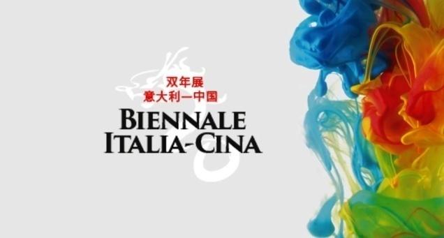 Biennale Italia-Cina